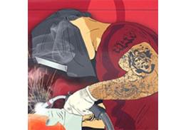 No Limits Metalworks Logo